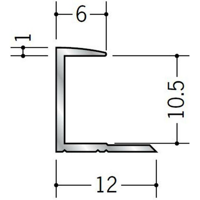 コ型ジョイナー アルミ 10CA シルバー 2.73m  54088-2