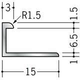 コ型ジョイナー アルミ 6BC シルバー 2.73m  54179