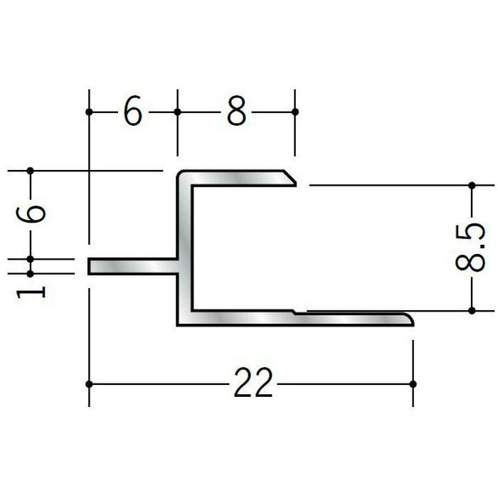 目透かしジョイナー アルミ AQH-8A シルバー 2.73m  55103