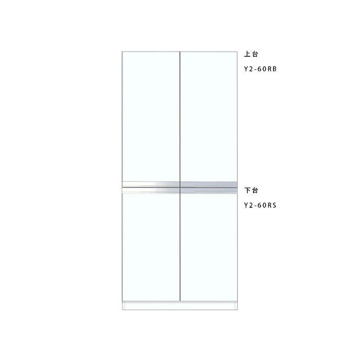 壁面収納 トールユニット上台 扉型 間口60cm ホワイト Y2-60RB_W