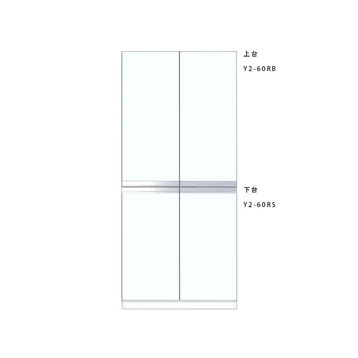壁面収納 トールユニット上台 扉型 間口60cm 木目 Y2-60RB_M
