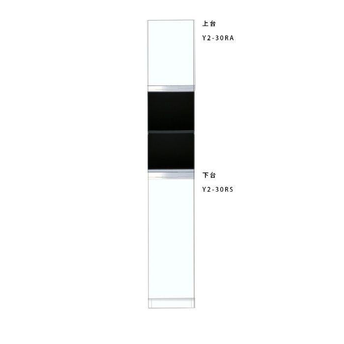 壁面収納 トールユニット上台 オープン型 間口30cm ホワイト Y2-30RA_R_W