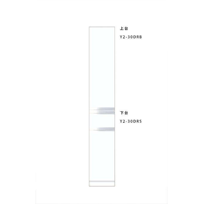 壁面収納 トールユニット上台 扉型 間口30cm 木目 Y2-30DRB_R_M