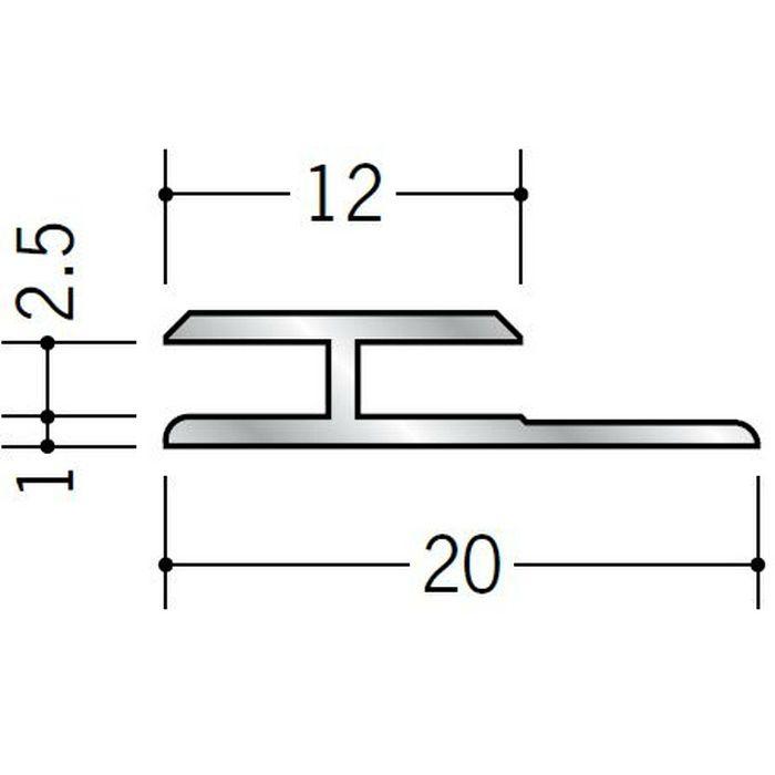 H型ジョイナー アルミ 2.5HS シルバー 2.73m  54052-2