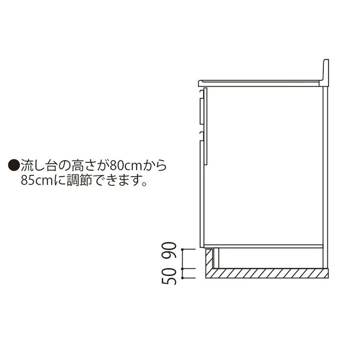 高さ調整用台輪(M1用) 隅調理台用 角用75cm ホワイト M1-750CL-W