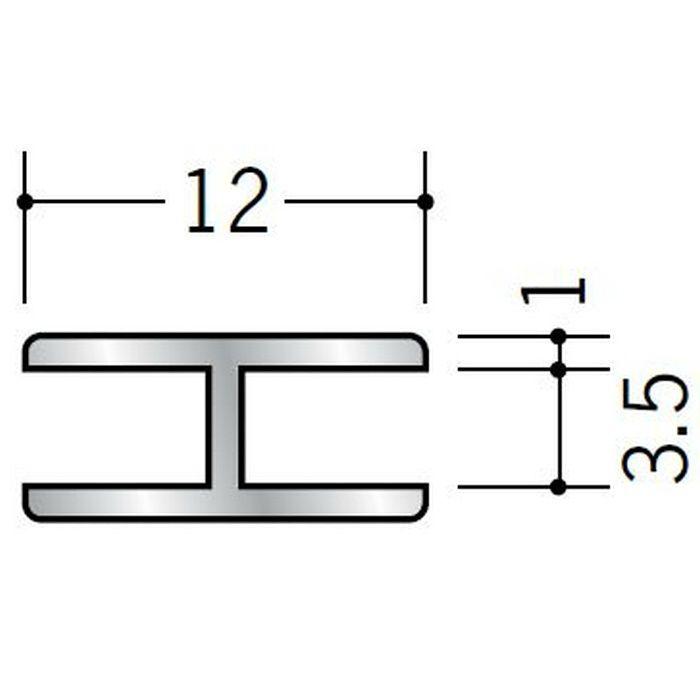H型ジョイナー アルミ  3.5HH シルバー 3m  54191