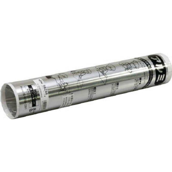 アルミ板ロール巻 0.2mm厚 400mm×600mm HA246