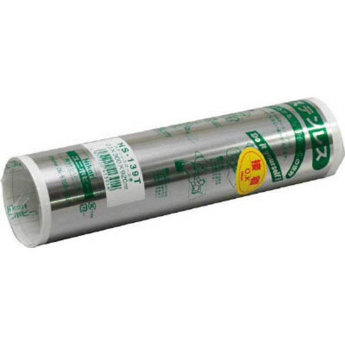 ステンレス ロール巻 0.1mm厚 300mm×920mm のり付 HS139T