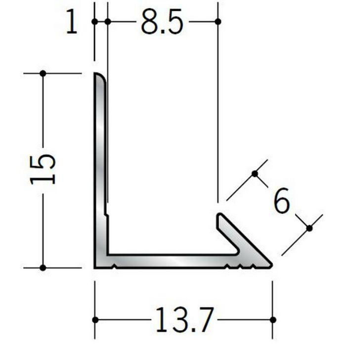 入隅ジョイナー アルミ ム型8.5 シルバー 2.73m  55006