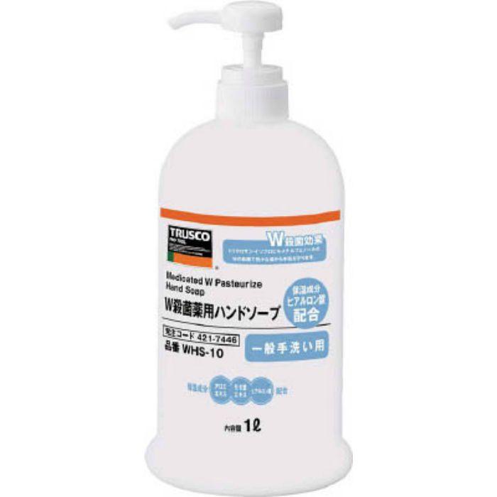 W殺菌薬用ハンドソープ ボトル1.0L WHS10 4217446