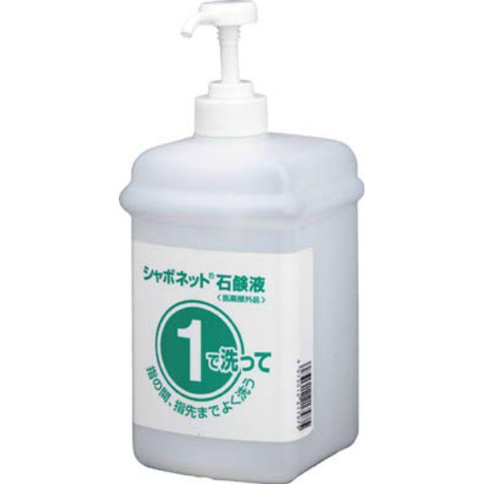 石鹸容器 1・2セットボトル 石鹸液用1L 21793