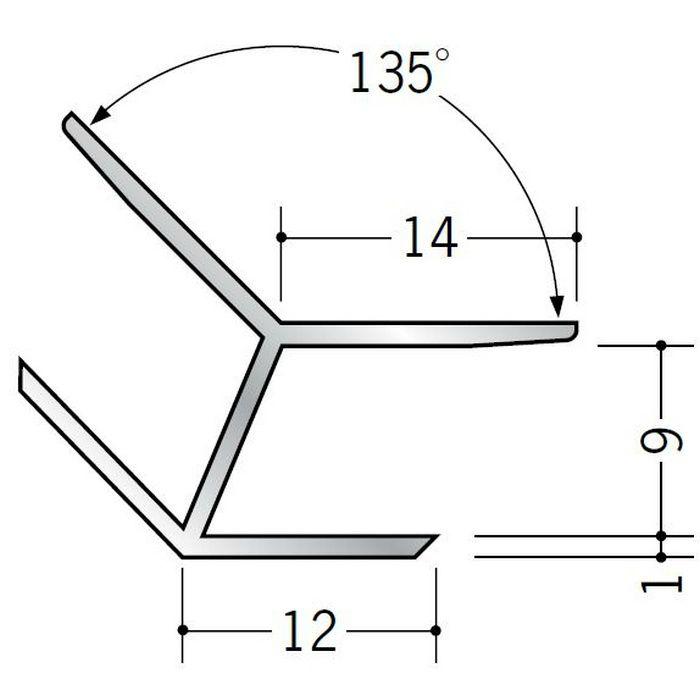 角度付ジョイナー 出隅 アルミ D135-8 シルバー 2.73m  52013