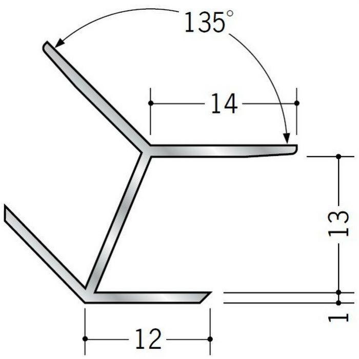 角度付ジョイナー 出隅 アルミ D135-12.5 シルバー 2.73m  52015