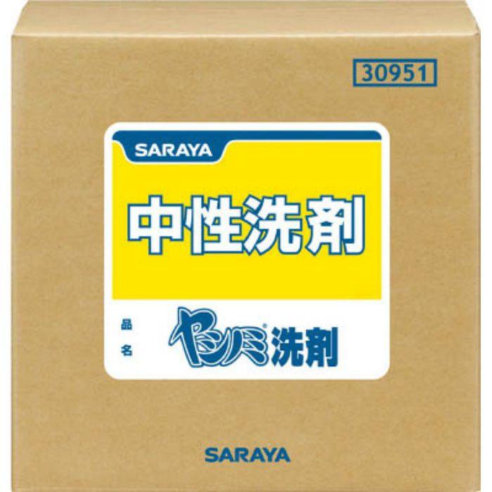 野菜・食器用中性洗剤 ヤシノミ洗剤 20kg 30951