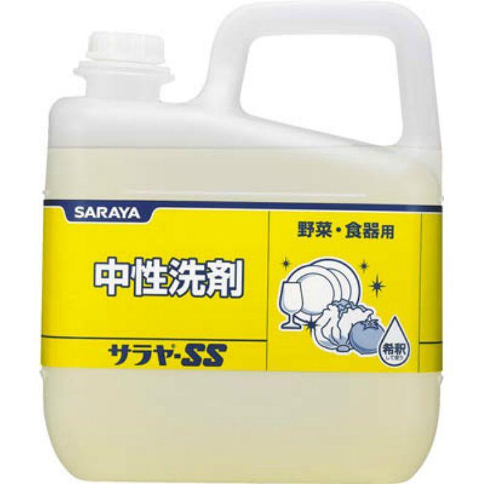 食器用中性洗剤 SS 5kg 31514