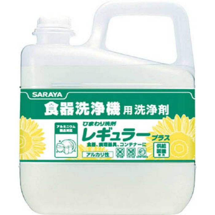 ひまわり洗剤レギュラープラス6Kg 31686