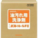 油汚れ用洗浄剤 ヨゴレトレールF2 20kg 51395
