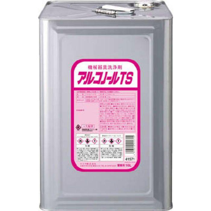 機械器具洗浄剤 アルコノールTS 16L 41571