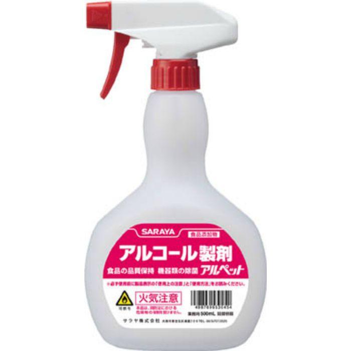 薬液専用詰替容器 スプレーボトル アルコール共通(非危険物)500ml用 53045