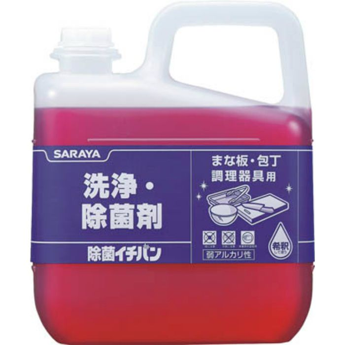 洗浄除菌剤 除菌イチバン5kg 31839