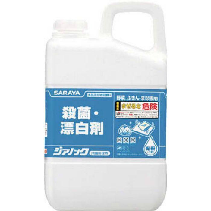 殺菌・漂白剤 ジアノック 3kg 41557