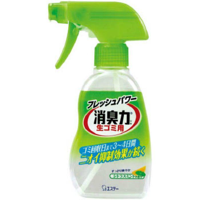 消臭力 生ゴミ用スプレー200ml/ゴミ箱用 12298