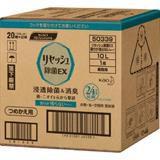 リセッシュ除菌EX 業務用10L 503398