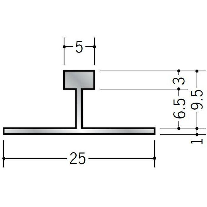 T型ジョイナー アルミ WBA-509 シルバー 3m  58054