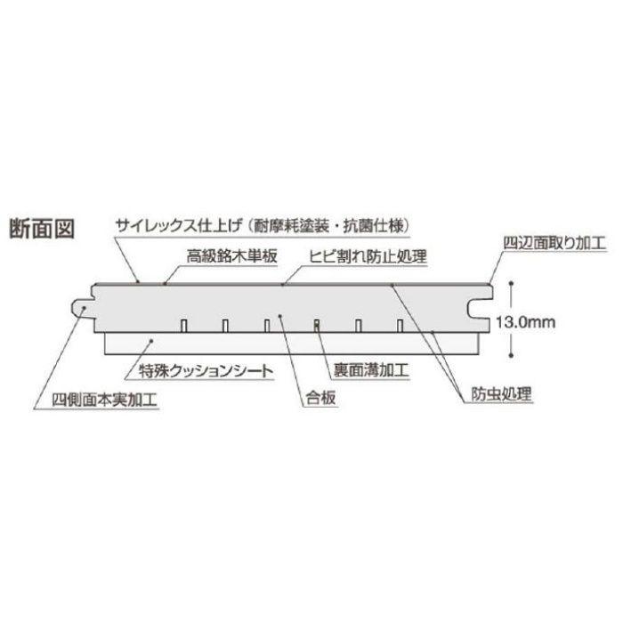 ウッドフロア L-45 LB-4503 ダークアッシュ