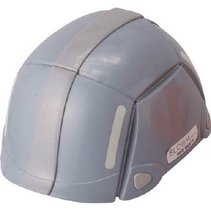 NO100GY 防災用折りたたみヘルメット BLOOM グレー
