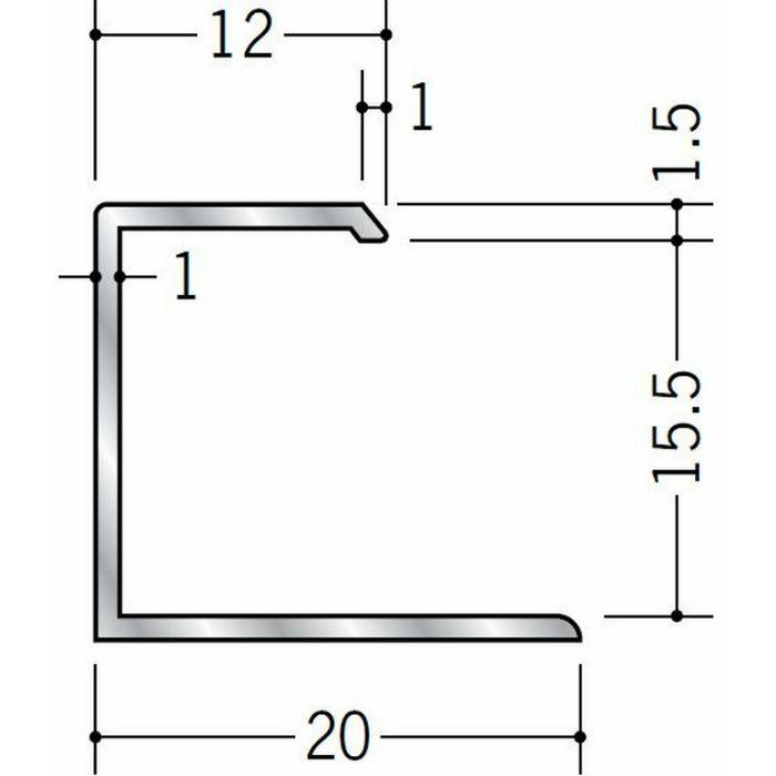 カンゴウジョイナー H型・コ型 アルミ AKC-15 シルバー 2.73m  58065