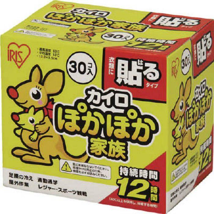 PKN30HR 264591 ぽかぽか家族 貼るレギュラー 30P
