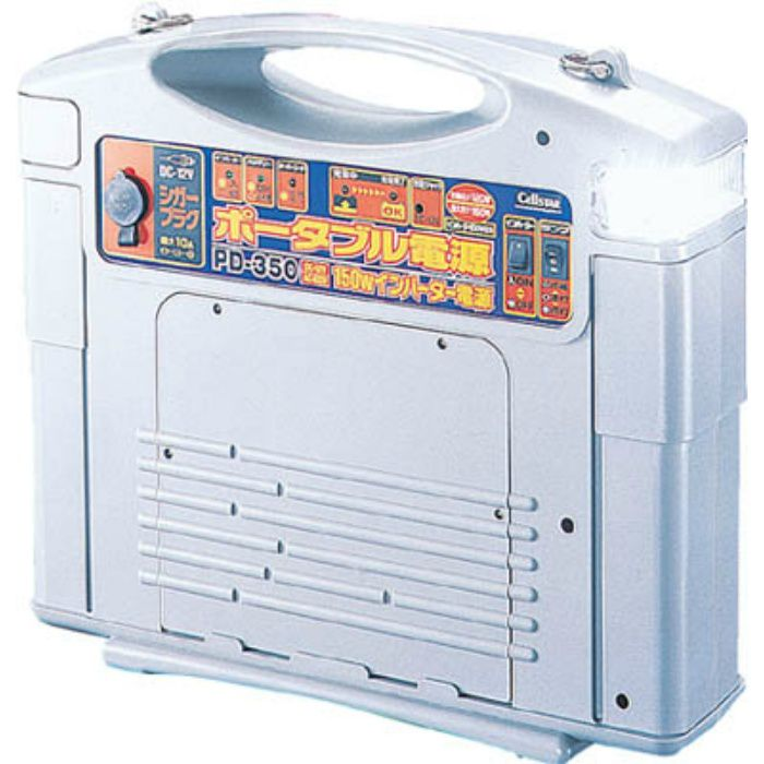 PD350 ポータブル電源(150W)