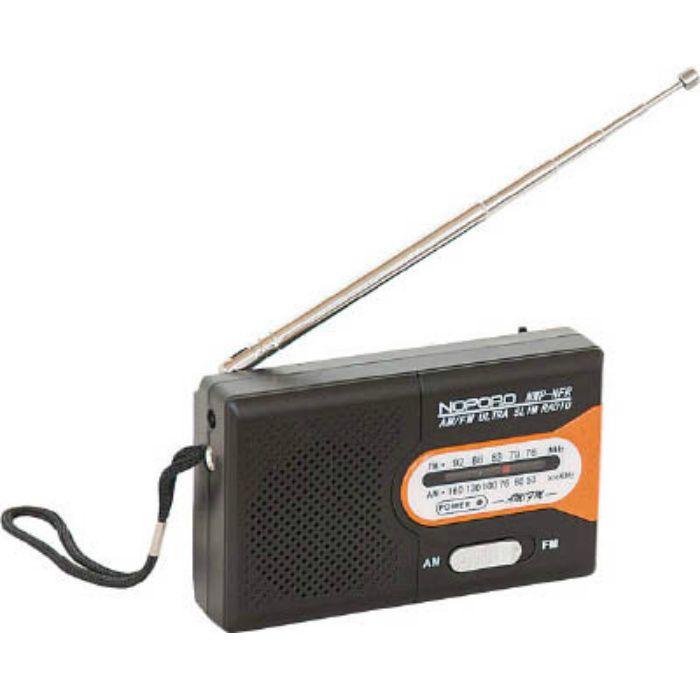 NWPNFRD 水電池付 AM/FMラジオ