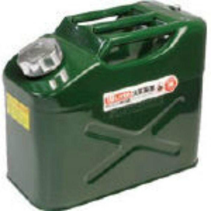 2007000007426 ガソリン携行缶 10L