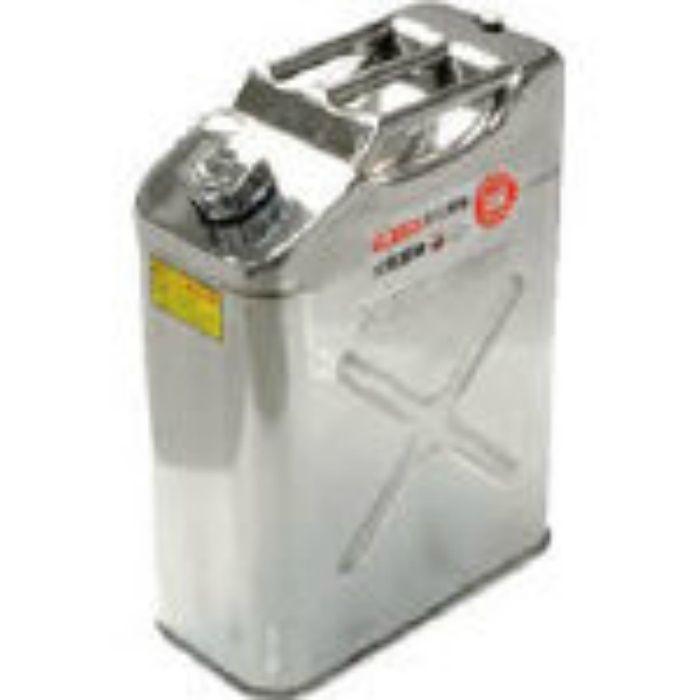 2007000009512 ステンレス ガソリン携行缶20L