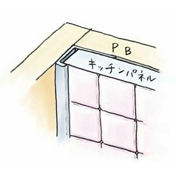 キッチンパネル用コ型ジョイナー アルミ 3BC カラー バニラホワイト 2.73m  54250-1