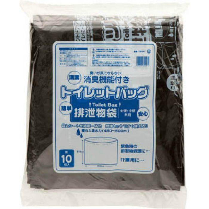 TB64 トイレットバック 排泄物処理袋 黒
