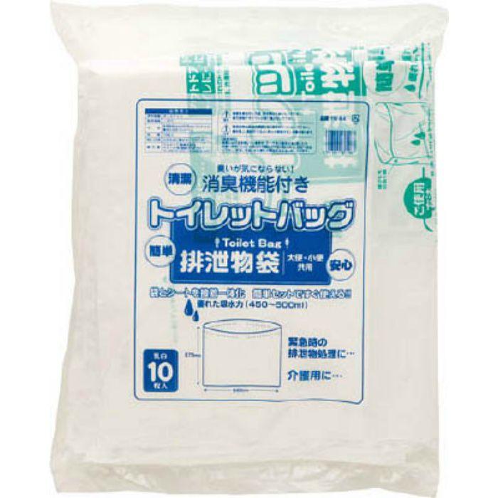 TW64 トイレットパック 排泄物処理袋 乳白