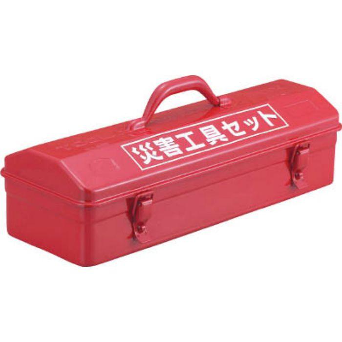 TRCC 災害工具セット用ツールボックス