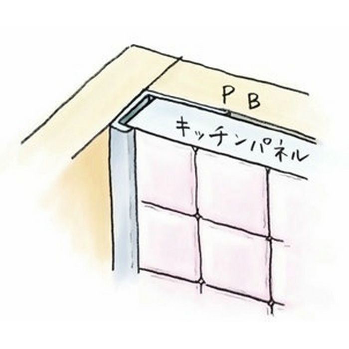 キッチンパネル用コ型ジョイナー アルミ 8BC シルバー 2.73m  54180