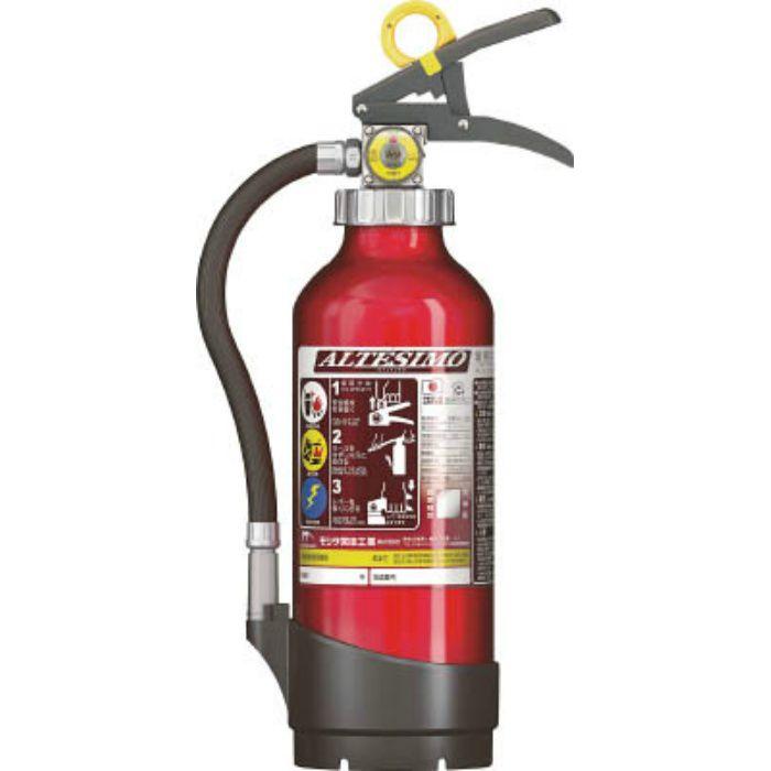 MEA4 アルテシモ 粉末・蓄圧式・ストップ機能付4型