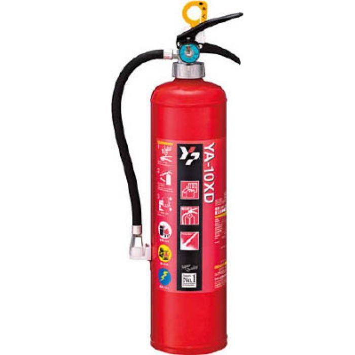 YA10XD ABC粉末消火器(蓄圧式)