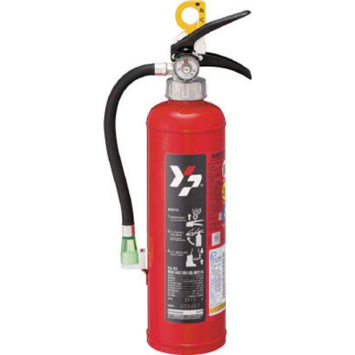 YA5X ABC粉末消火器(蓄圧式)