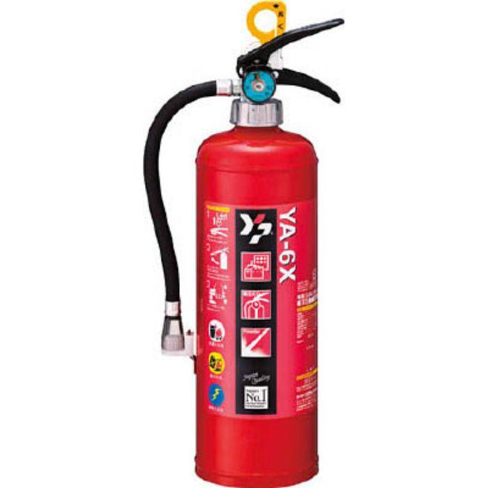 YA6X ABC粉末消火器(蓄圧式)