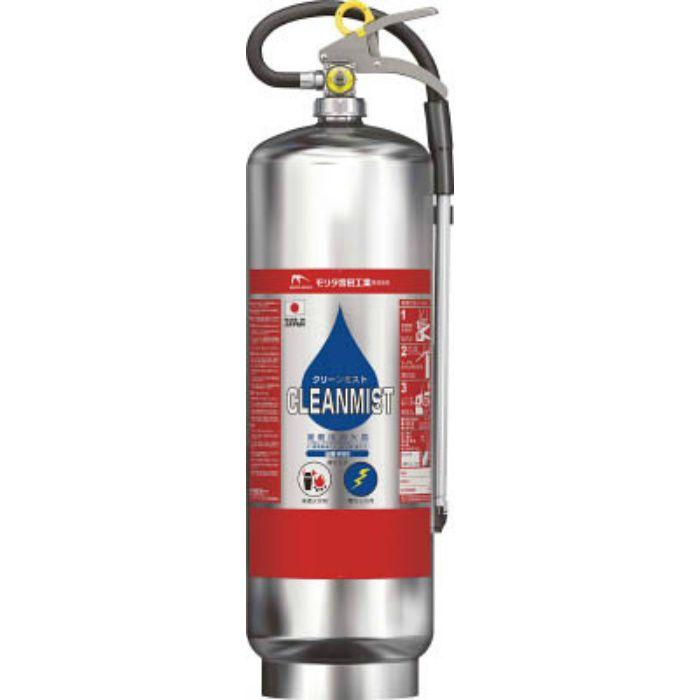 WS8 水(浸潤剤等入)消火器