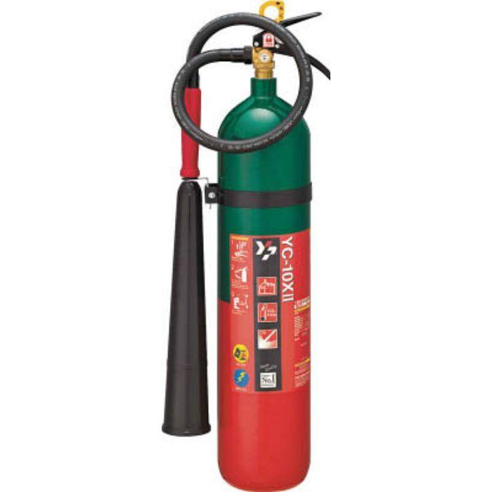 YC10X2 二酸化炭素消火器10型