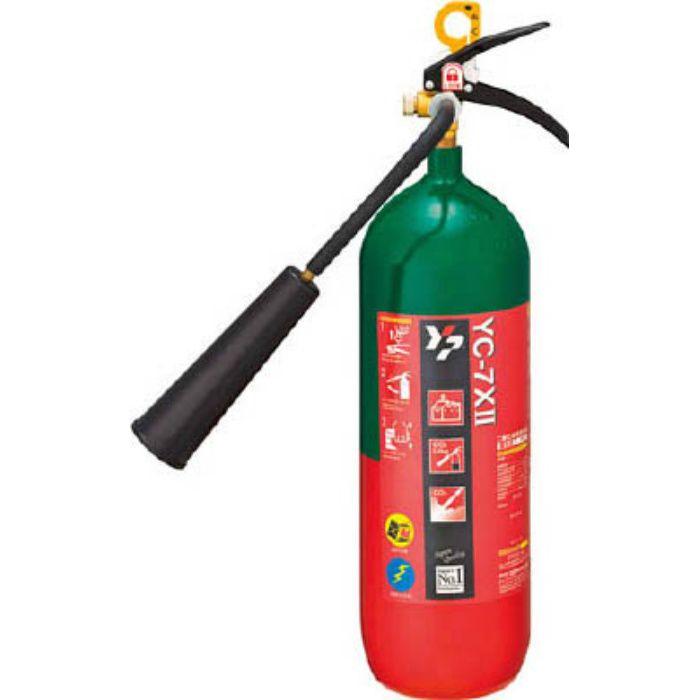 【入荷待ち】二酸化炭素消火器7型 YC7X2