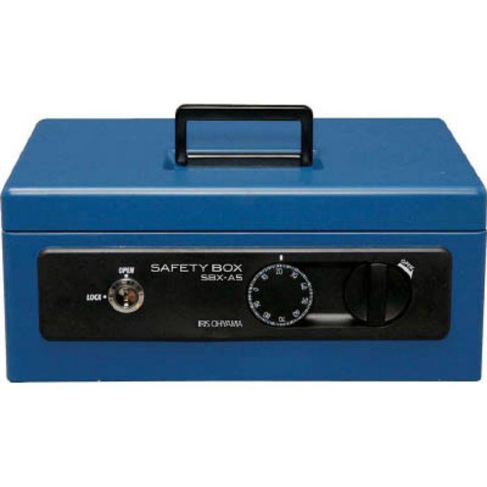 SBXA5BL 558229 手提げ金庫 SBX-A5 ブルー
