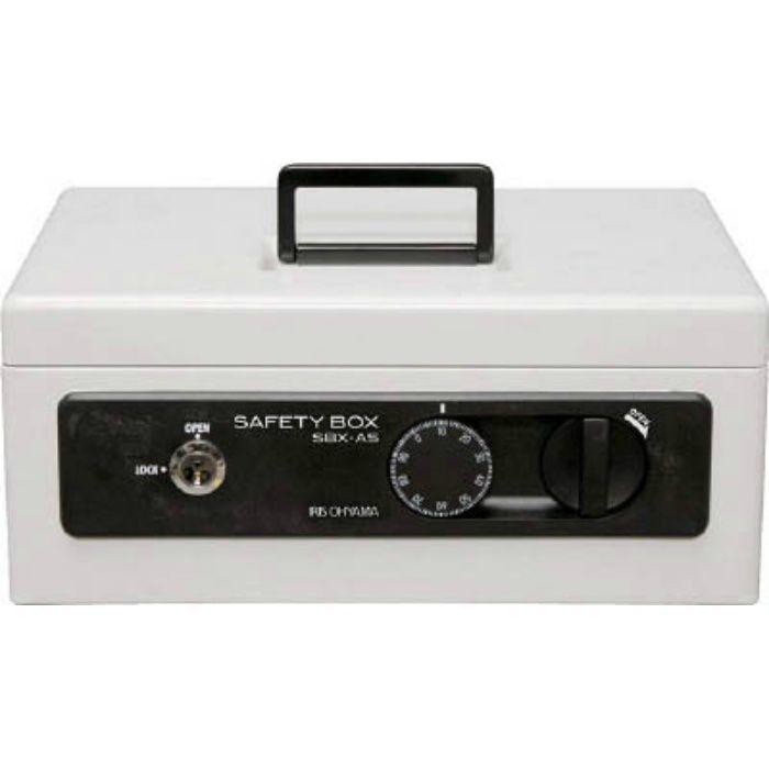 SBXA5GY 558230 手提げ金庫 SBX-A5 グレー